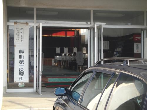 みさき公園住宅地の草刈り事業_c0108460_184935.jpg