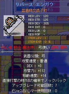 f0098060_1647681.jpg