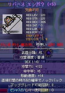 f0098060_16484339.jpg