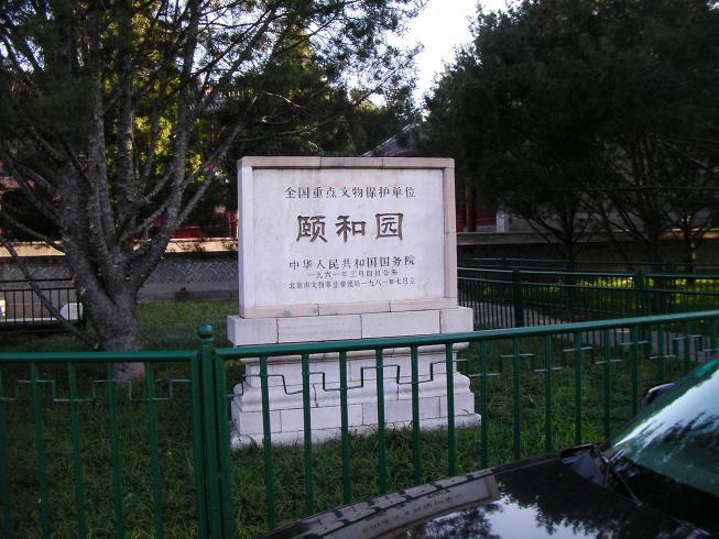 北京大学訪問_b0183063_16495112.jpg