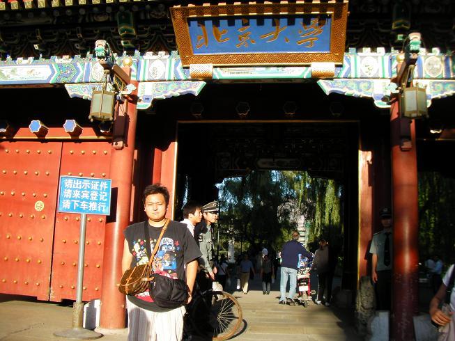 北京大学訪問_b0183063_16501869.jpg