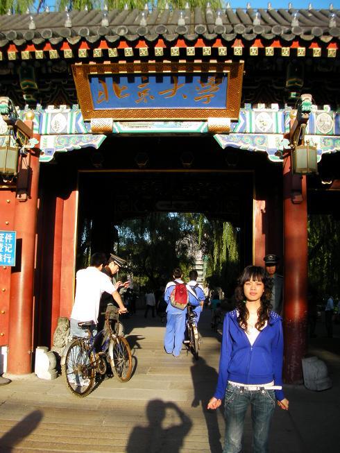 北京大学訪問_b0183063_1650465.jpg
