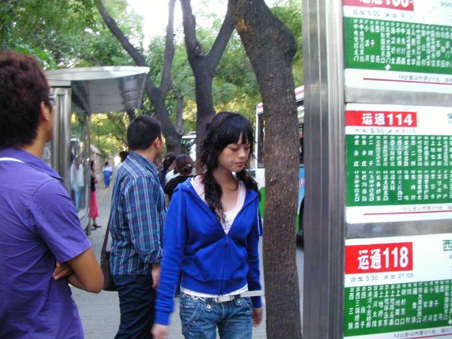 北京大学訪問_b0183063_16531941.jpg