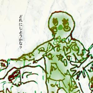 お面屋さん_e0008674_13343296.jpg