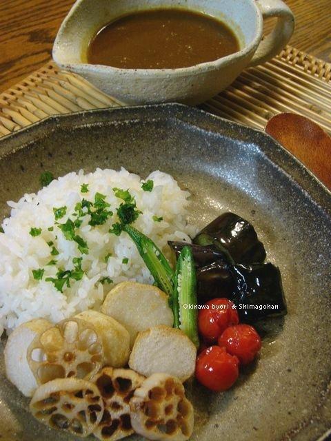 素揚げ野菜のスープカレー ☆ 中秋の名月♪_c0139375_14222311.jpg