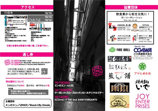 f0184377_20114696.jpg