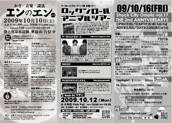 f0184377_20115872.jpg