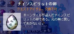e0127679_10571928.jpg