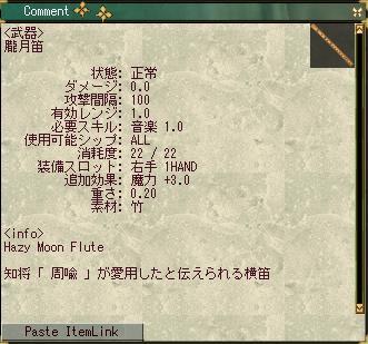 f0168089_12322746.jpg
