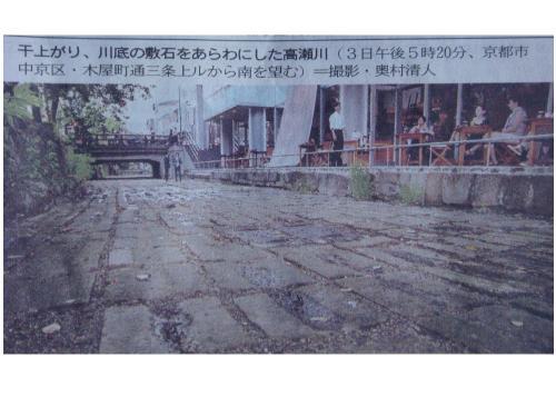 高瀬川_f0201289_176465.jpg