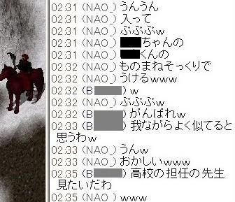b0096491_9441291.jpg