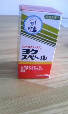 f0120403_22352835.jpg