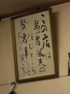那珂川_f0164003_044586.jpg
