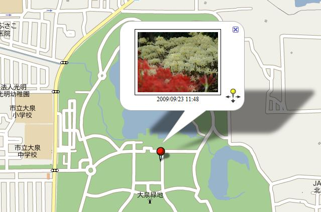 ソニーカメラのGPS機能_c0047906_21434699.jpg