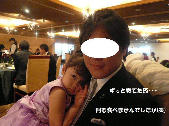 e0094407_1831129.jpg