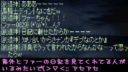 f0072010_347157.jpg