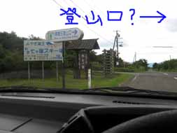 e0069615_19581070.jpg