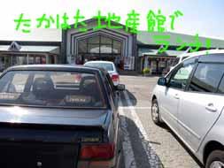 e0069615_204728.jpg
