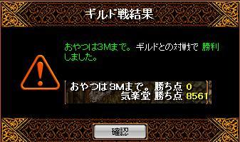 f0152131_039472.jpg