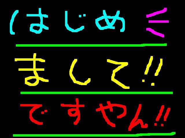f0056935_20262197.jpg