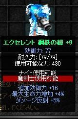 b0184437_245927.jpg