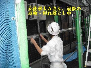 塗装工事最終日_f0031037_20521729.jpg