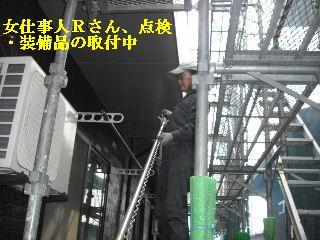 塗装工事最終日_f0031037_2054353.jpg