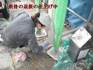 塗装工事最終日_f0031037_20552337.jpg
