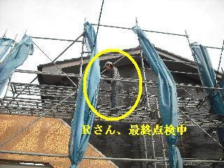 塗装工事最終日_f0031037_20562752.jpg