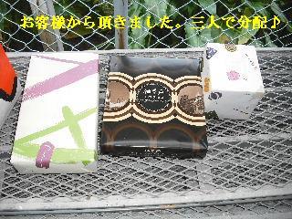 塗装工事最終日_f0031037_20594882.jpg