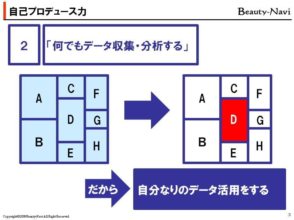 b0182540_14543430.jpg