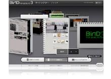 BiND3が凄い_b0102247_23415489.jpg