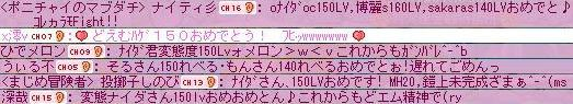 d0083651_14471298.jpg