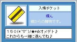 d0083651_1448452.jpg