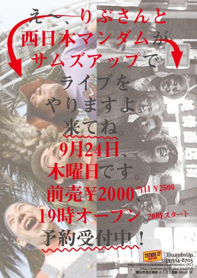 c0132052_2003917.jpg