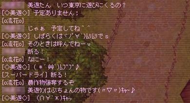 a0099556_2323468.jpg