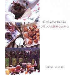 c0170957_187367.jpg
