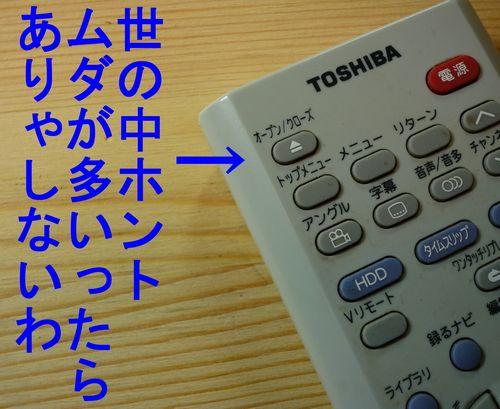 c0175759_23322624.jpg