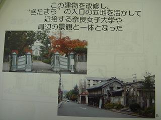 f0032767_2025374.jpg
