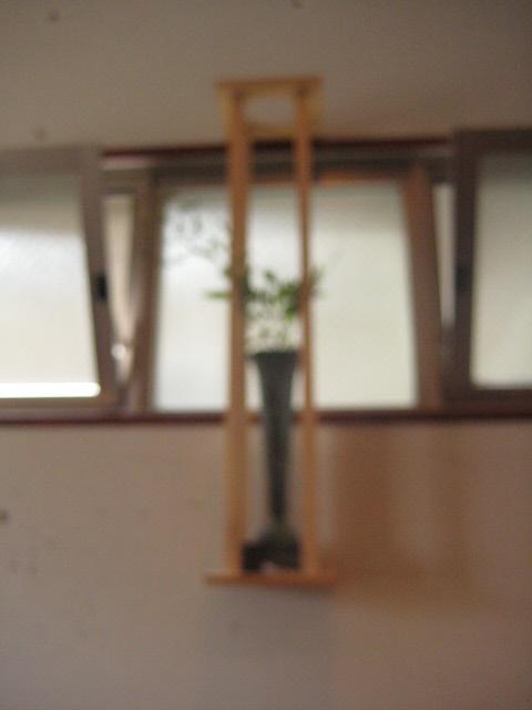茶の間に添える小さな茶庭_c0192970_1954377.jpg
