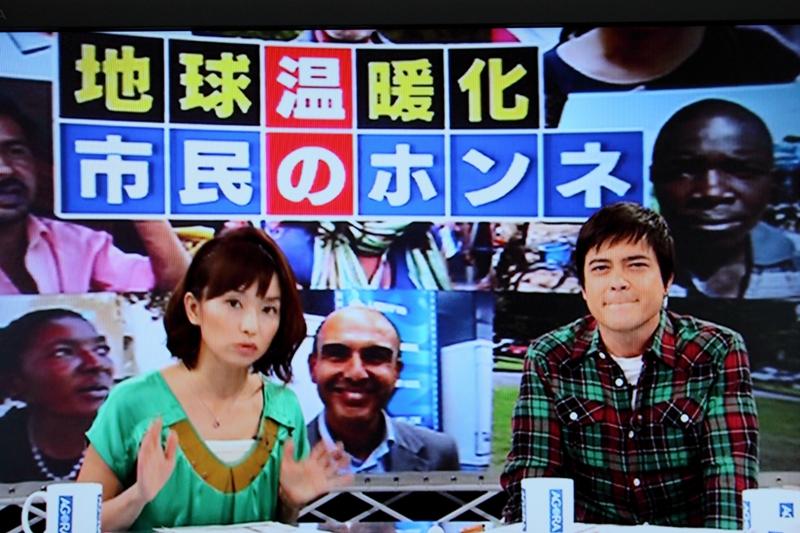 09年10月5日・ア・ ターヴォラ嬢TV出演_c0129671_18411794.jpg