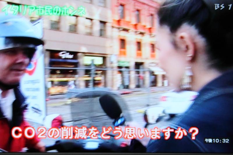 09年10月5日・ア・ ターヴォラ嬢TV出演_c0129671_1842263.jpg