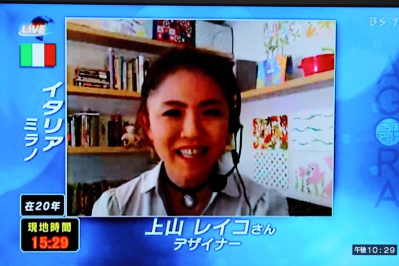 09年10月5日・ア・ ターヴォラ嬢TV出演_c0129671_1842560.jpg