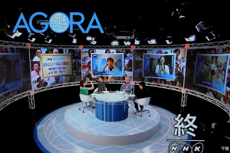 09年10月5日・ア・ ターヴォラ嬢TV出演_c0129671_18434160.jpg