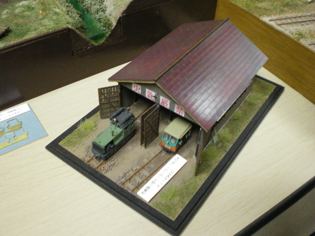 軽便鉄道模型祭5に行ってみる_e0137686_19321787.jpg