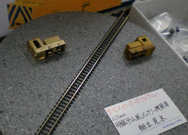 軽便鉄道模型祭5に行ってみる_e0137686_1935127.jpg