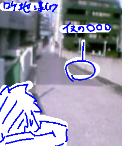 a0035689_17051.jpg