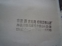 a0123990_4504448.jpg