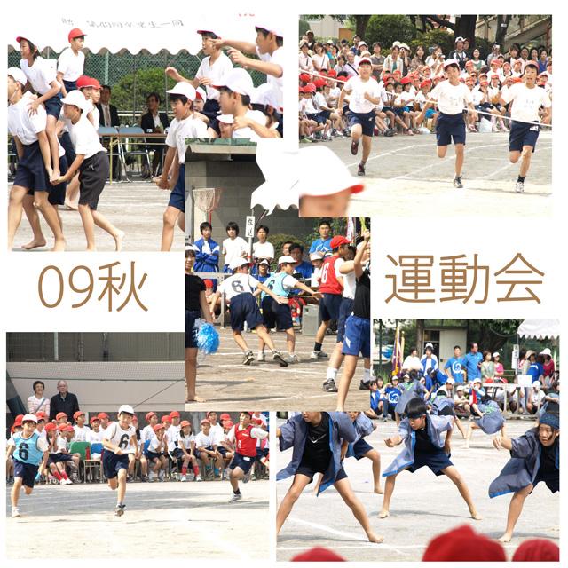 秋運動会_d0144095_23443989.jpg