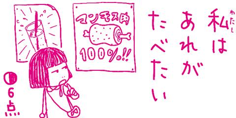 f0179700_16551838.jpg